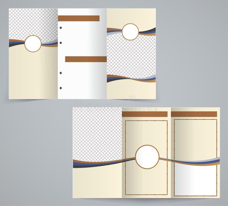 Plantilla triple del folleto del negocio, aviador marrón del diseño stock de ilustración