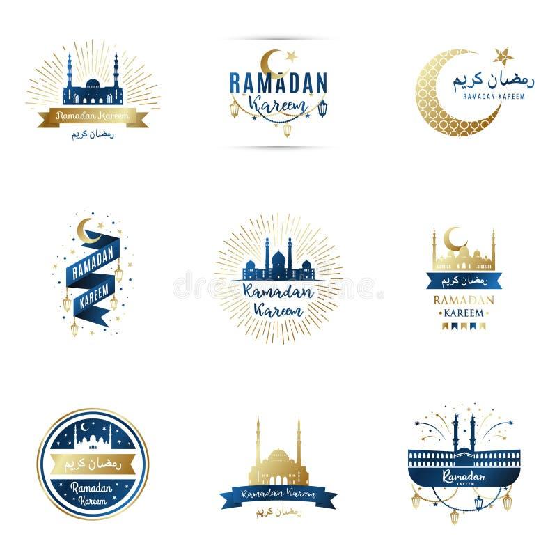 Plantillas del diseño fijadas para Ramadan Kareem ilustración del vector