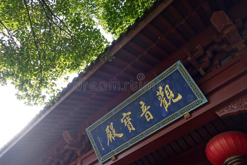Plaque in Chinees bij Linying-tempel Hangzhou royalty-vrije stock fotografie