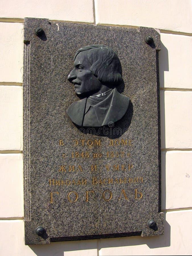 Plaque commémorative sur la maison de Nikolai Gogol à Moscou, Russie images libres de droits