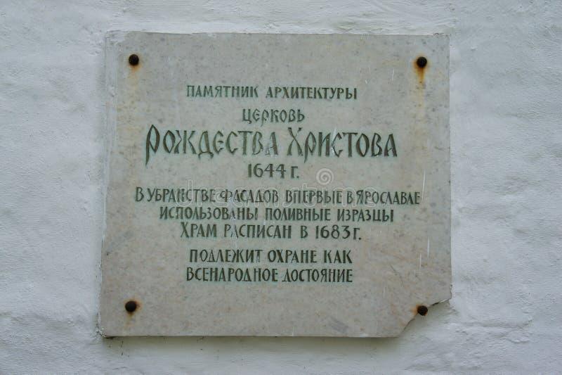 Plaque commémorative sur le mur d'une église orthodoxe photos libres de droits