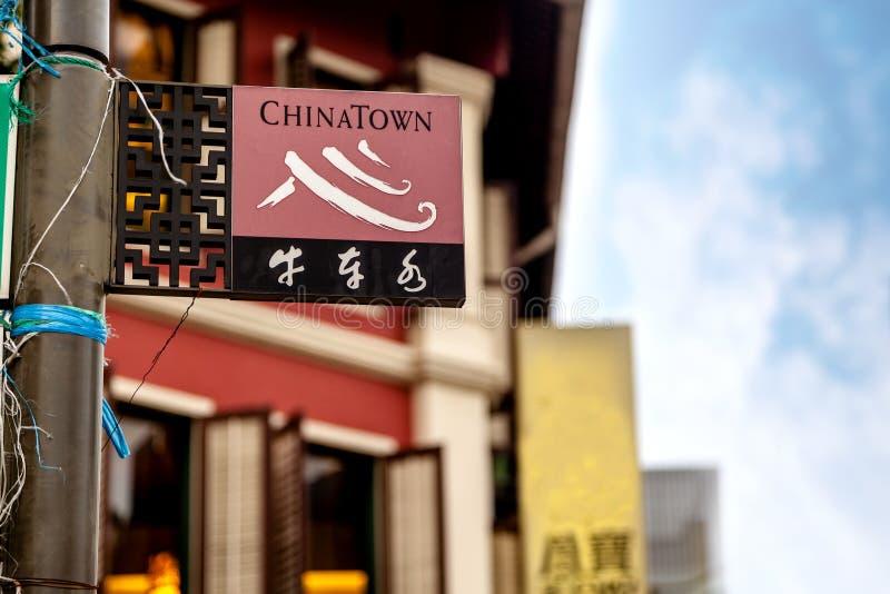 Plaque de rue de Singapour Chinatown images stock