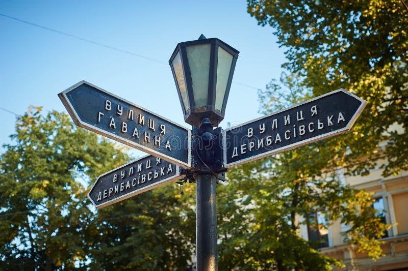 Plaque de rue Odessa, Ukraine photo stock