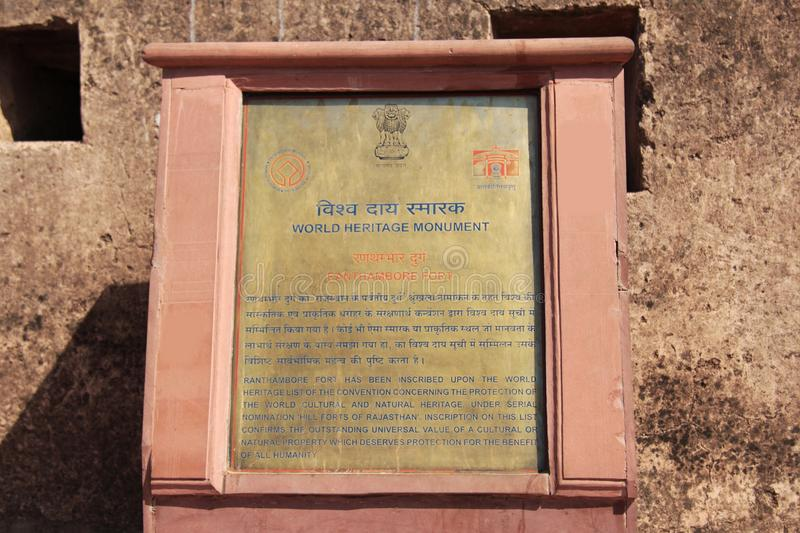 Plaque at entrance of Ranthambhore Fort stock photography