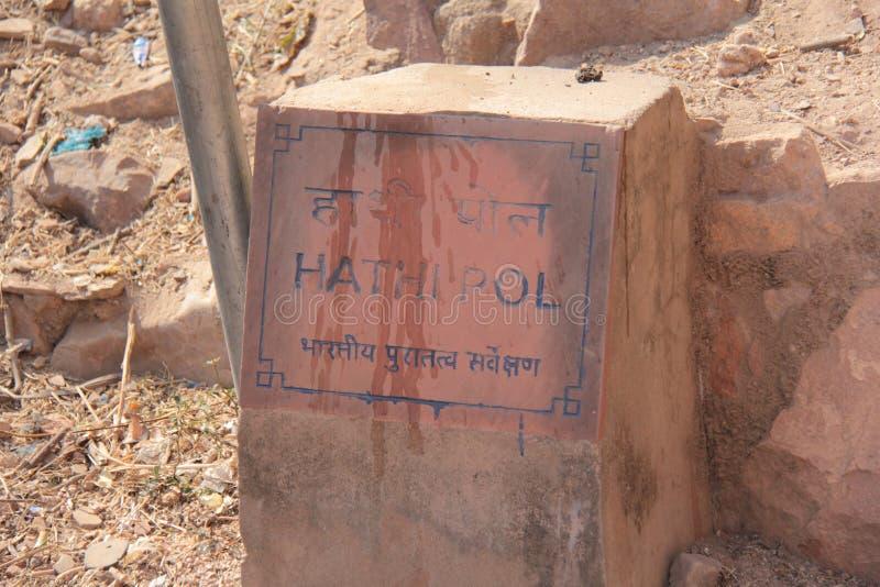 Plaque in Hati Pol. in Ranthambhore-Fort royalty-vrije stock afbeeldingen