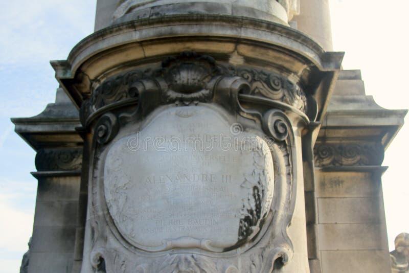 Plaque sur le pont d'Alexandre images libres de droits