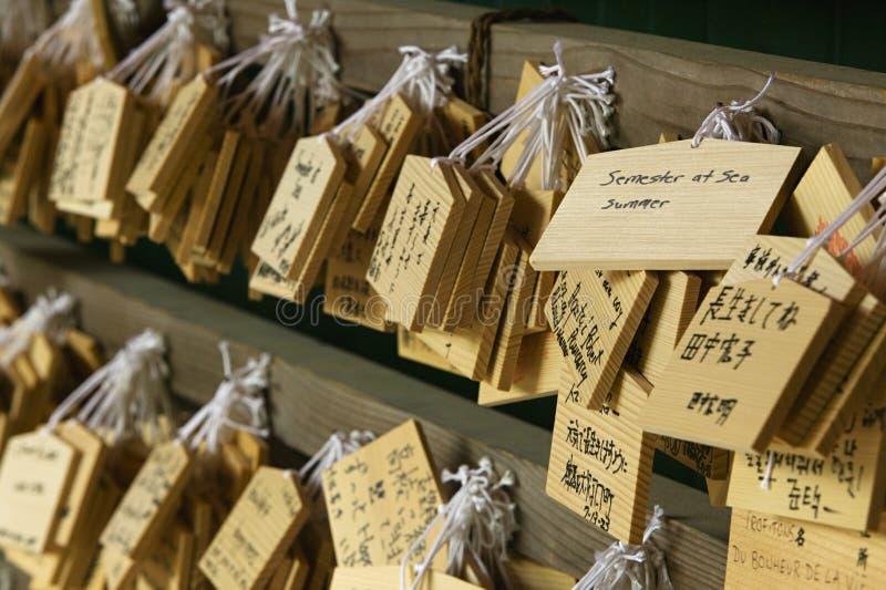 Plaques en bois du Japon Nara Kasuga Shrine Small avec les prières et les souhaits (AME) photographie stock libre de droits