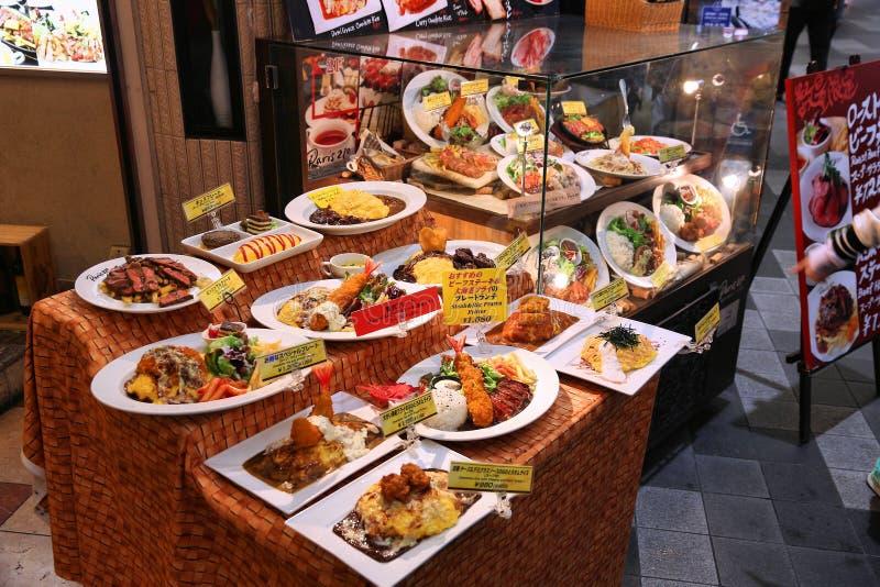 Plastic food, Japan stock photo