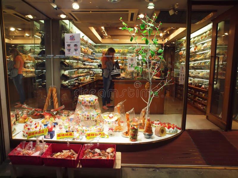 Download Plastic Food Models Editorial Photo - Image: 35810141