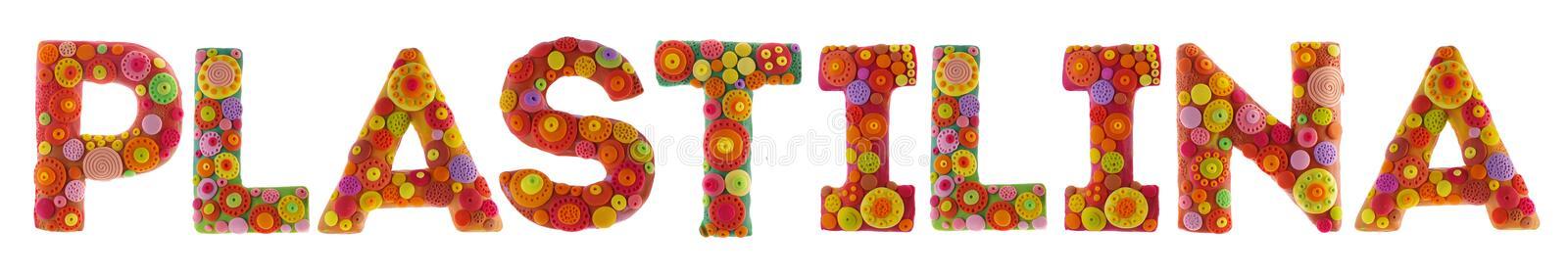 Plasticine words royalty free stock photos