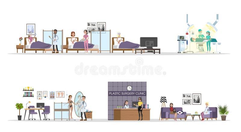 Plastische chirurgiekliniek met ruimten en ontvangstreeks royalty-vrije illustratie