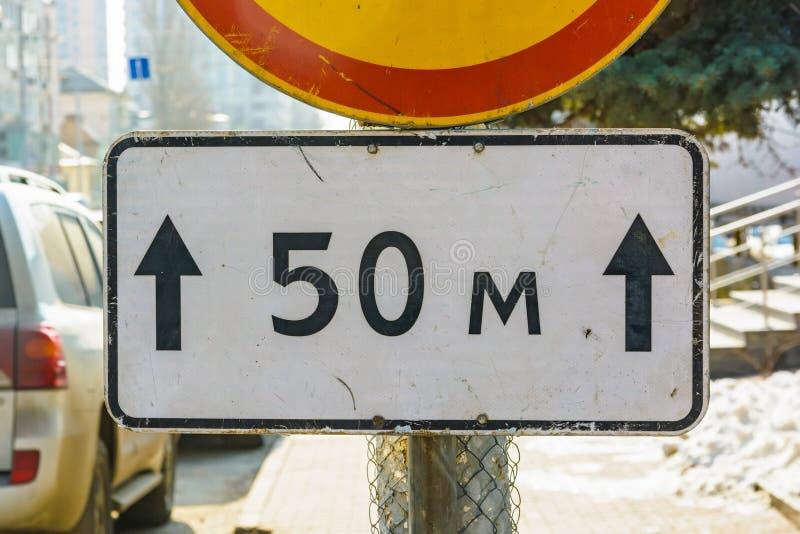 Plat de panneau routier 50 mètres haut étroit photographie stock