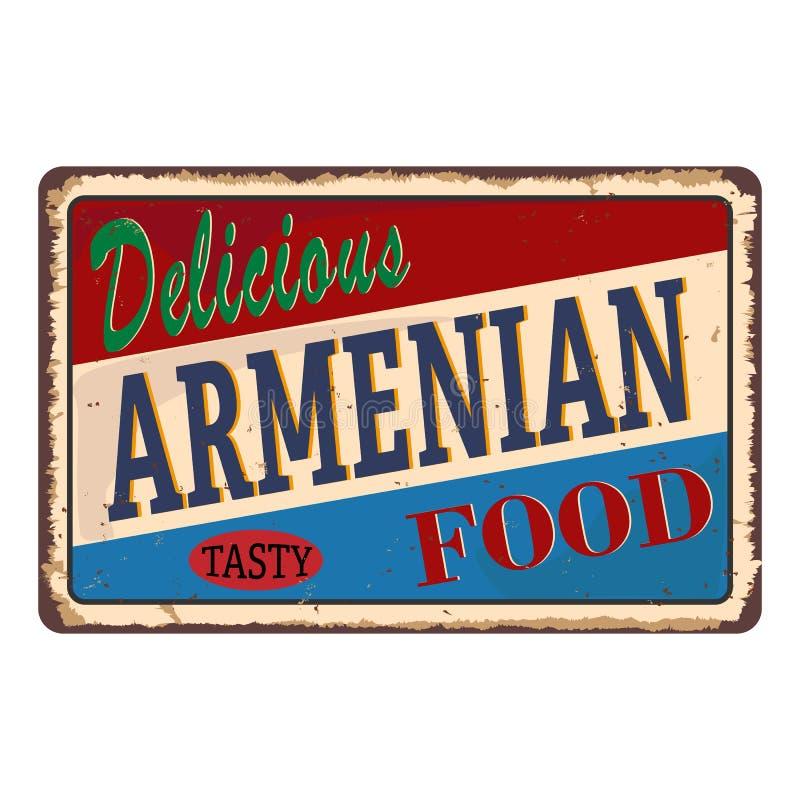 Plat ou label rouillé abstrait avec l'intérieur écrit par cuisine arménienne des textes, label traditionnel de nourriture de cru illustration stock