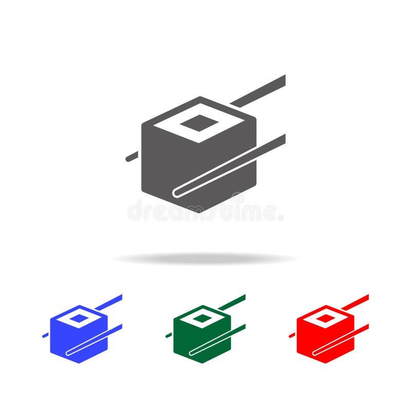 Plat une icône noire simple de consommation de deux sushi Éléments des icônes colorées multi de nourriture Icône de la meilleure  illustration libre de droits