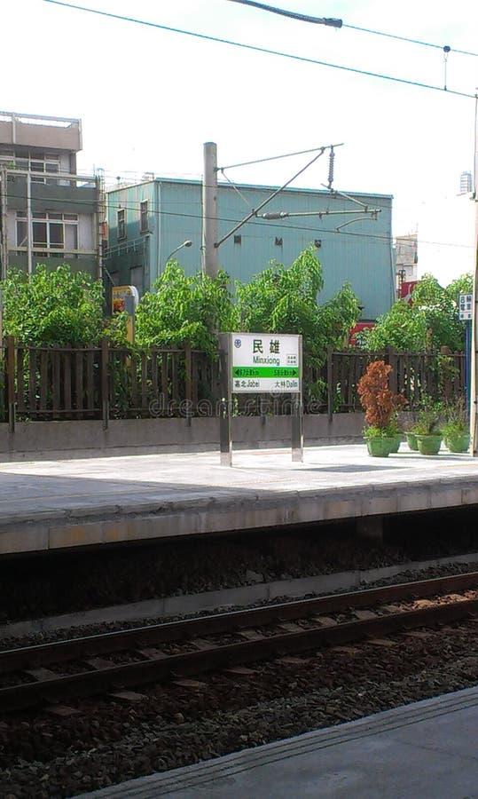 Plataforma de la estación del tren de Taiwán - ferrocarril de Minxiong imagen de archivo