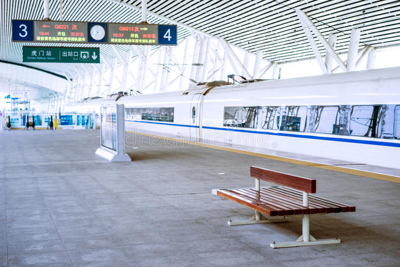 Plataforma ferroviaria imagenes de archivo