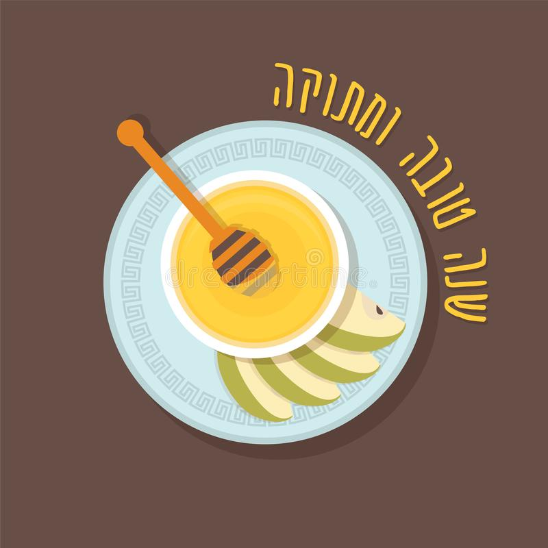 Plate with apple and honey for Jewish Holiday Rosh Hashana. View from above with Hebrew greeting wishing happy and sweet stock illustration