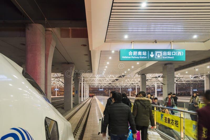 Plate-forme du nord de gare ferroviaire de Hefei photos libres de droits