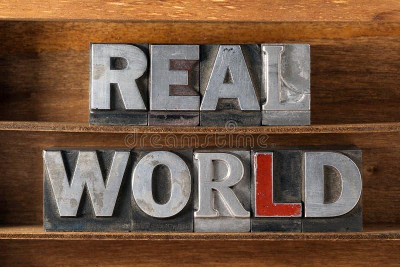 Plateau de monde réel image libre de droits