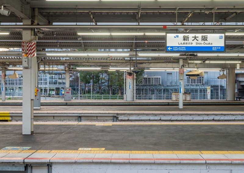 Platform bij scheenbeen-Osaka station, Japan royalty-vrije stock fotografie