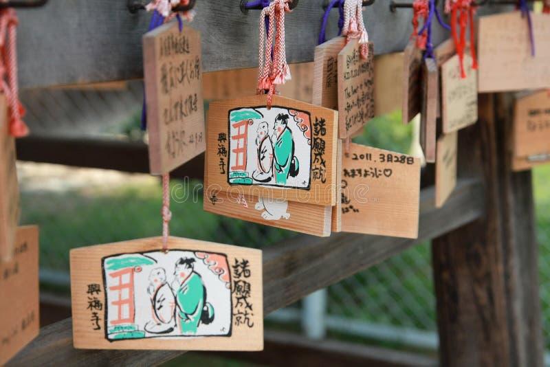 Plats en bois de bénédiction dans la ville Japon de Nara photographie stock libre de droits