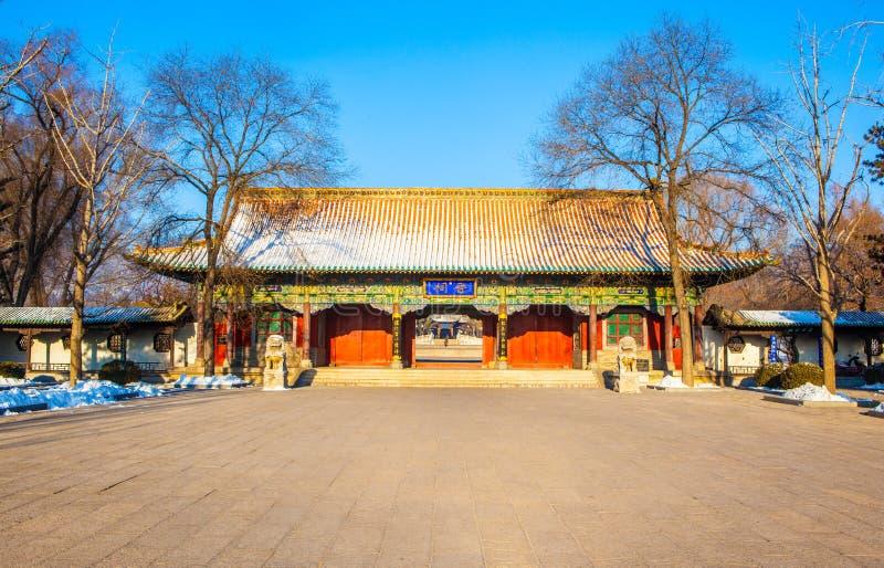 Plats för Jinci minnes- tempel (museum). Maingaten av Jinci den minnes- templet (museum). arkivfoto