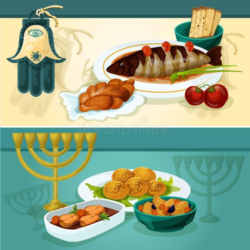 Plats juifs de cuisine pour des bannières de dîner de vacances illustration stock