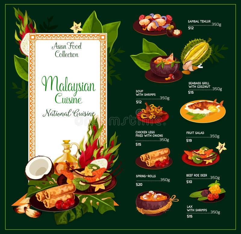 Plats traditionnels de cuisine malaisienne, menu de vecteur illustration libre de droits
