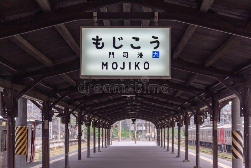 Plattform av den Mojiko stationen, Kitakyushu, Japan fotografering för bildbyråer
