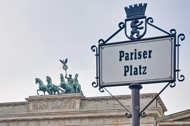 platz pariser berlin Германии стоковые изображения