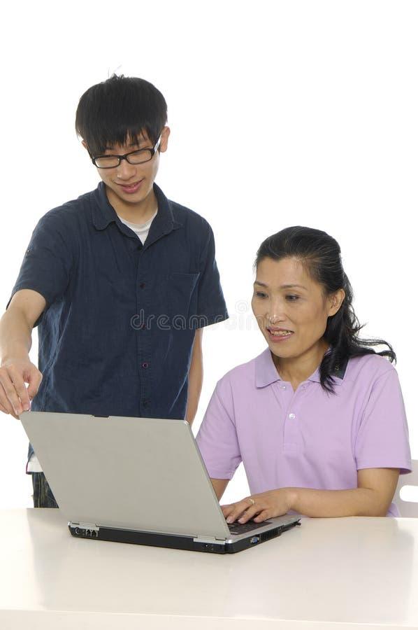 Playing computer stock image