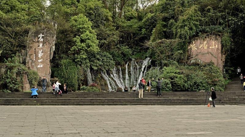Plaza da China-boa vinda de Emei em Mount Emei fotos de stock royalty free