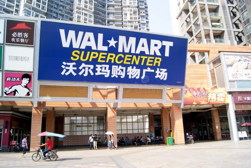 Plaza de compras de Wal-mart foto de archivo libre de regalías