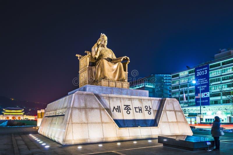 Plaza de Gwanghwamun foto de archivo libre de regalías