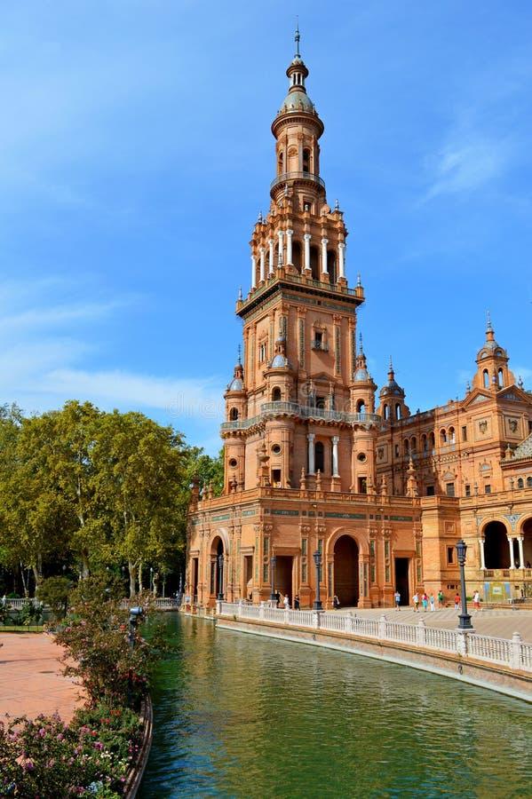 Plaza de Sevilha da Espanha Espana (2) fotografia de stock