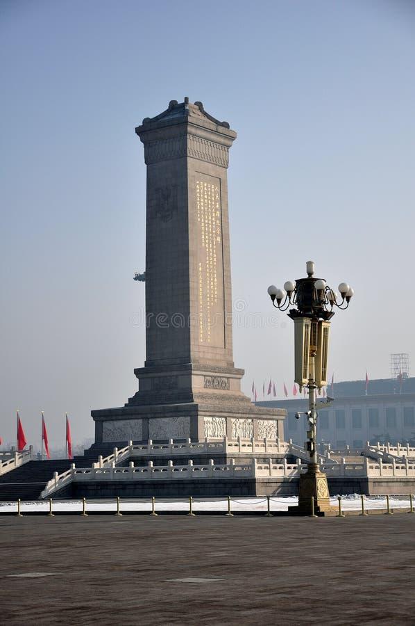 Plaza de Tiananmen foto de archivo