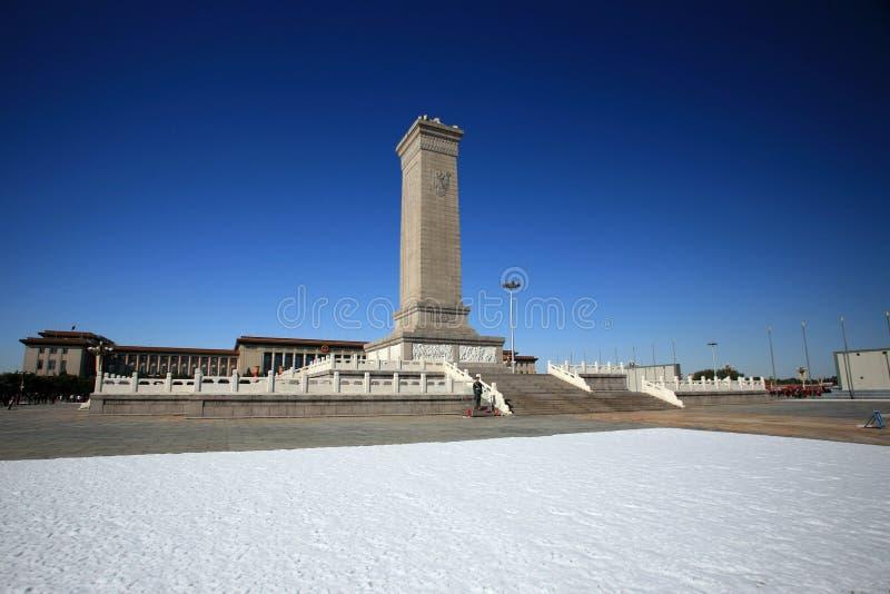 Plaza de Tiananmen de Pekín el monumento al peo foto de archivo