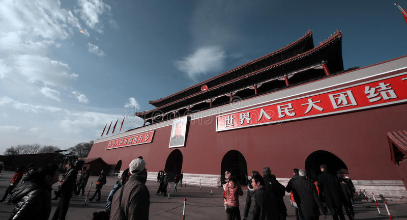 Plaza de Tiananmen, Pekín imagenes de archivo
