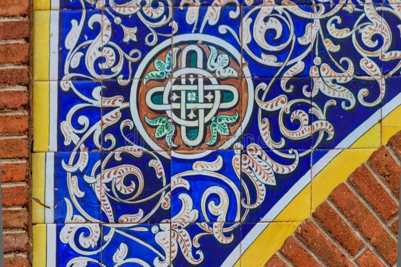 Download Plaza De Toros De Las Ventas, Madrid Stock Photo - Image: 32407226