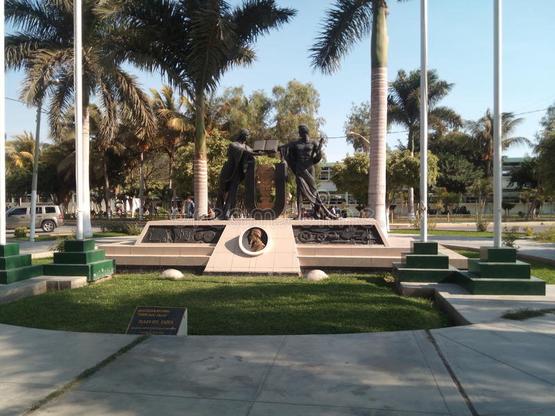 Plaza del saber unprg peru royalty free stock photo