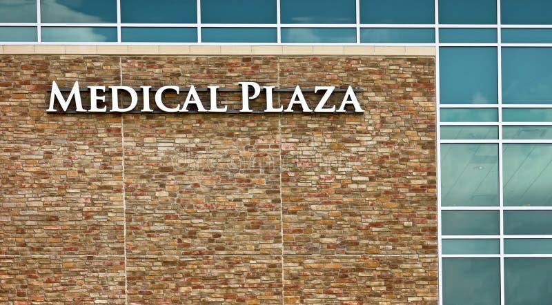 Plaza médica imagen de archivo libre de regalías