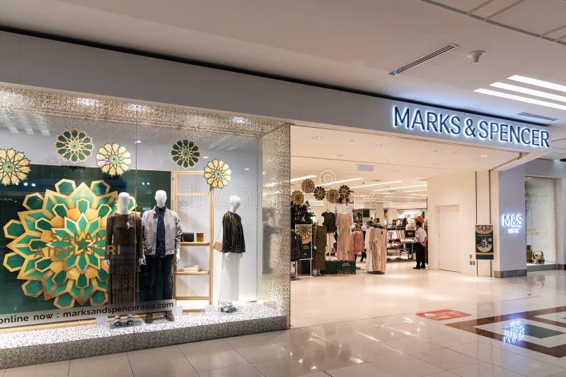 plc是一个主要英国多民族零售商的马莎百货小组专门研究卖优质衣物,家庭产品a 图库摄影