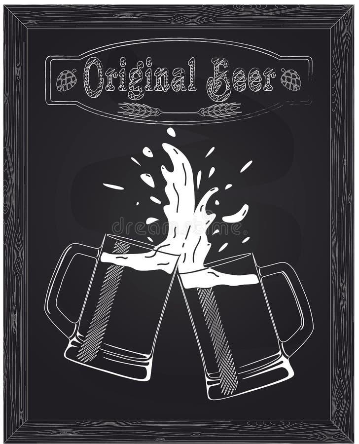 Pleine cruche deux de bière Avec la mousse et le jet illustration stock