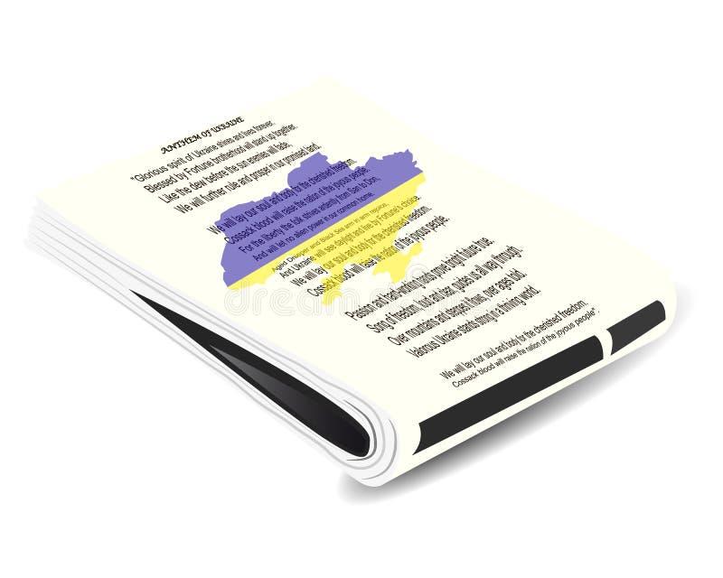 Plik gazety w pierwszoplanowym hymnie Ukraina ilustracja wektor