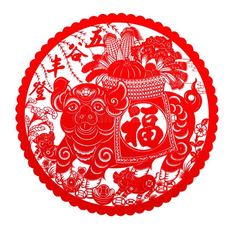 Pluizige rode vlakke papier-besnoeiing sticker op wit als symbool van Chinees Nieuwjaar van het varken stock foto