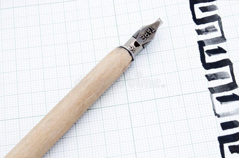 Pluma para la caligrafía imágenes de archivo libres de regalías