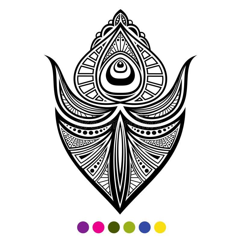 Plume d'oiseau noire et blanche de paon d'isolement sur le fond blanc illustration libre de droits