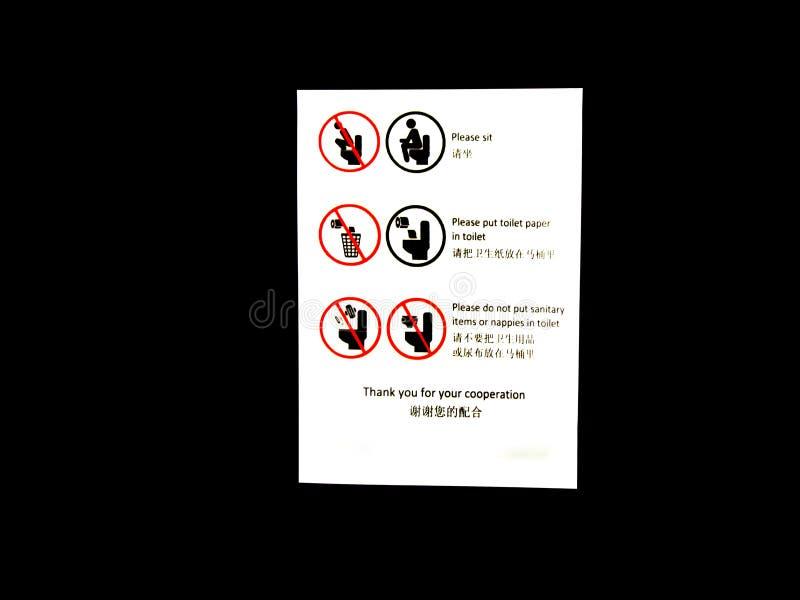 Plusieurs instructions sur la façon dont employer des toilettes images libres de droits