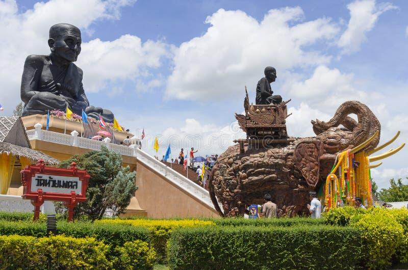 Plutônio Thuat de Luang no templo de Huay Mongkol fotografia de stock