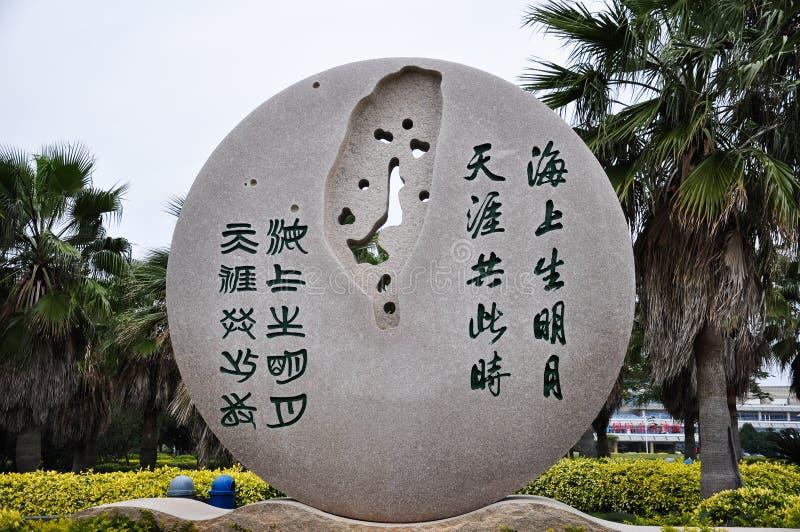 Poésie chinoise par les caractères chinois images stock